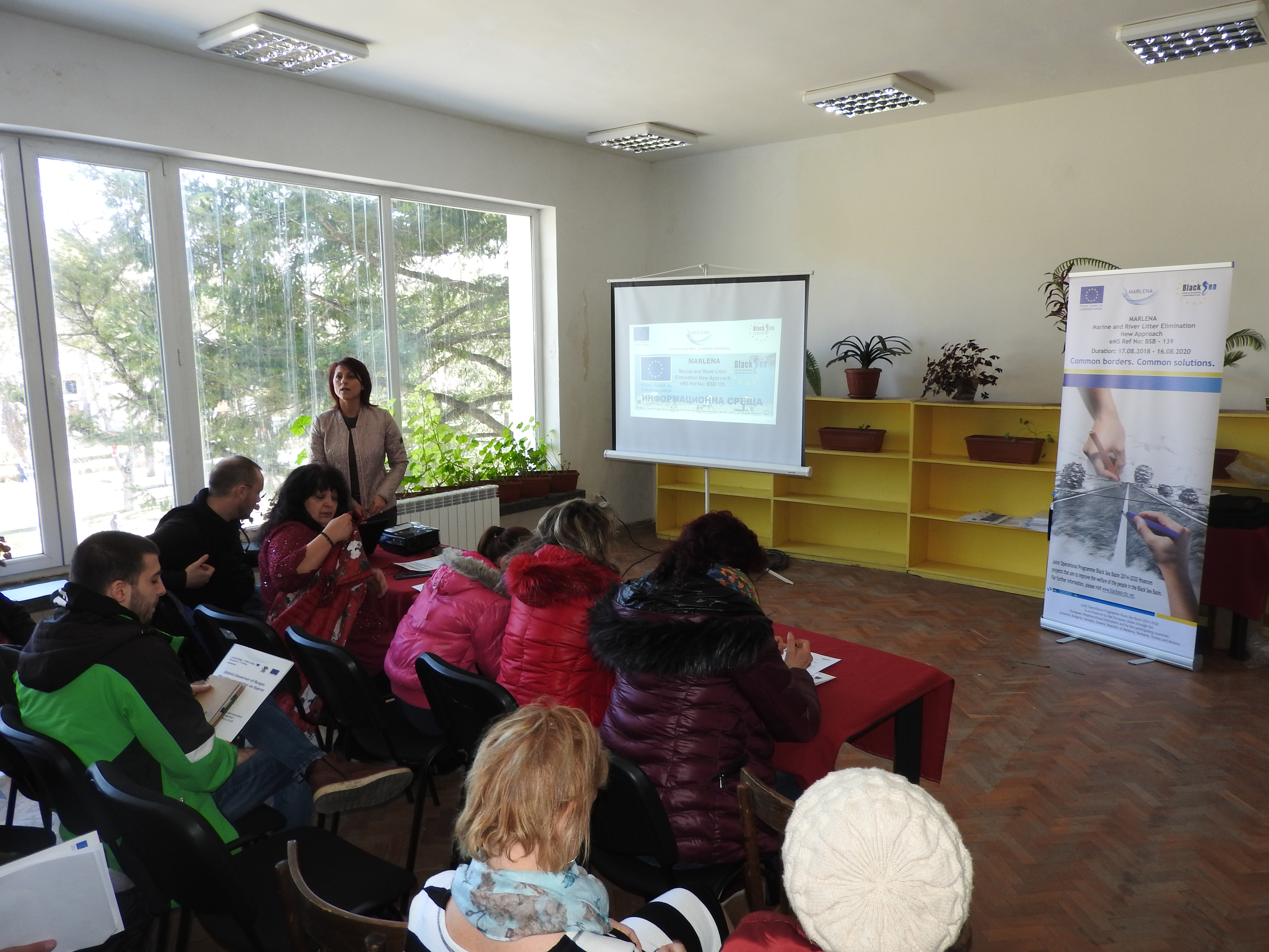 Information meeting with stakeholders was held in Malko Tarnovo